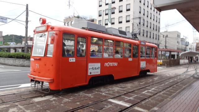 初松山市電