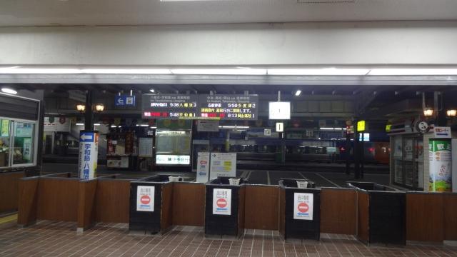 自走で松山駅へ