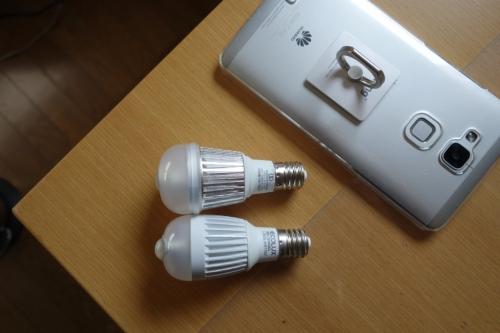 E17 人感センサー LED