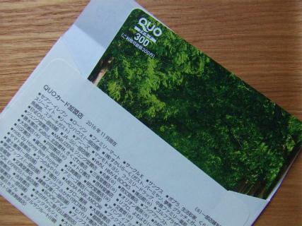 sDSCF3460.jpg