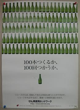 SaiShiyo.jpg