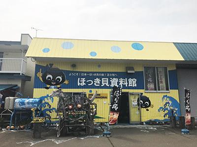 20170629_15.jpg