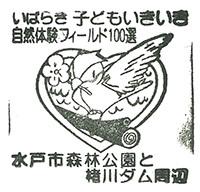 20170805_5.jpg