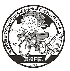 20170807_2.jpg