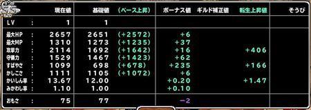 キャプチャ 7 14 mp12_r