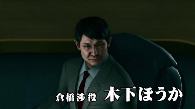 『龍が如く』PC&スマートホン向けタイトル『龍が如くONLINE』発表!! 9