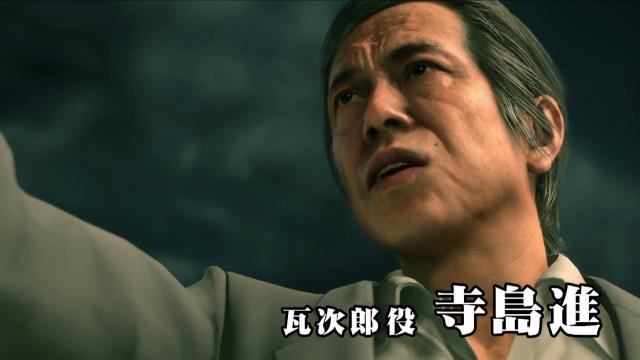 『龍が如く』PC&スマートホン向けタイトル『龍が如くONLINE』発表!! 11