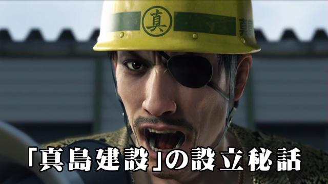 『龍が如く』PC&スマートホン向けタイトル『龍が如くONLINE』発表!!6