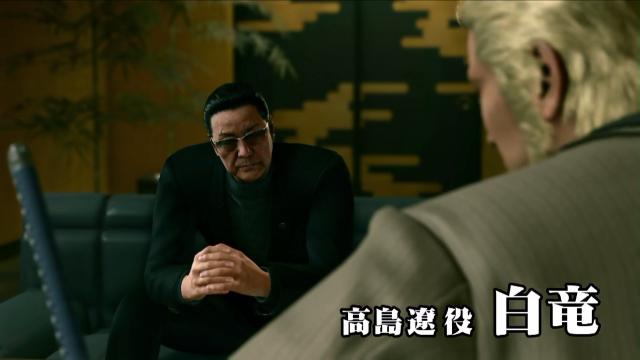 『龍が如く』PC&スマートホン向けタイトル『龍が如くONLINE』発表!!8