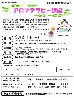 gyoji20170921.jpg