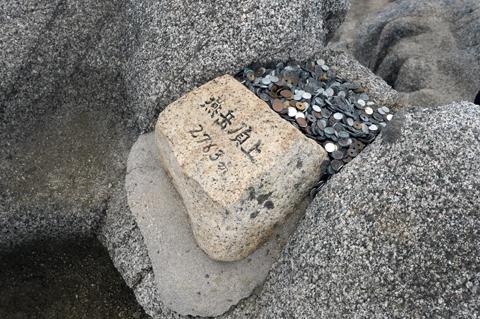 Tsubakurodake_16_081917