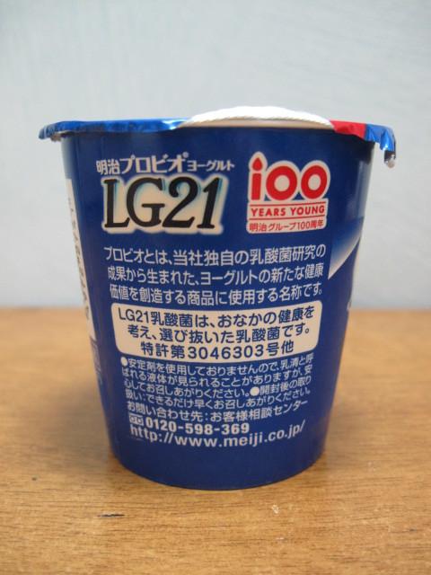20170301