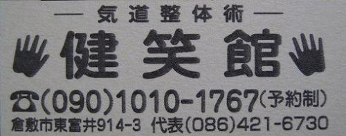 20170731