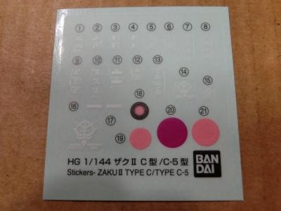 HG-ZAKU2C-0006.jpg