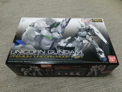 RG-UNICORN-GUNDAM-0080.jpg