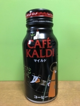 kaldy-cafemild2017