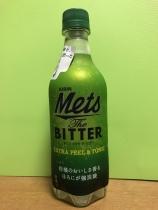 mets-bitter2017