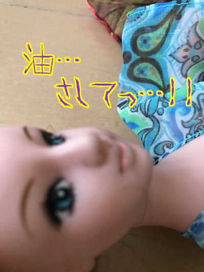 0veq1214gi2U7pC1501485499_1501485593.jpg
