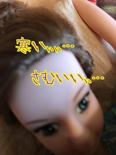 Rz6WCHuXVvG8EAy1504679831_1504680060.jpg