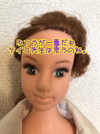 TPPcSxdXUzrP6gY1504785370_1504785600.jpg