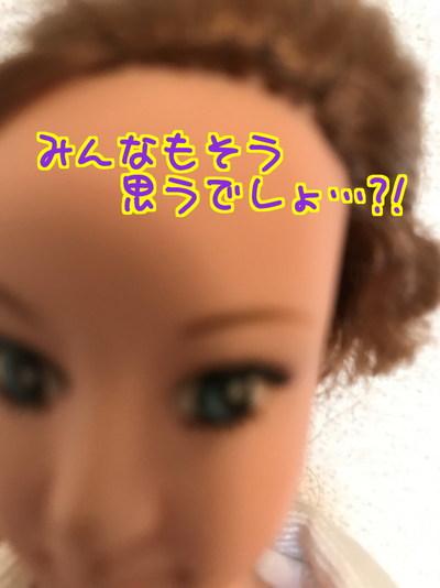 u2_k5_DMSZiC6fK1504785660_1504785742.jpg
