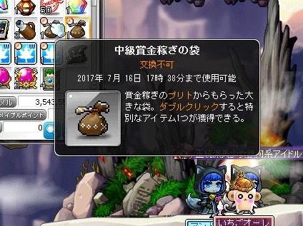 Maple170709_173850.jpg