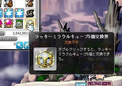 Maple170709_173852.jpg