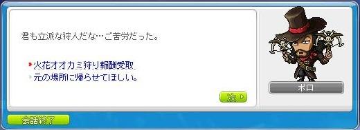 Maple170709_193554.jpg