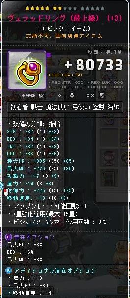 Maple170711_015728.jpg