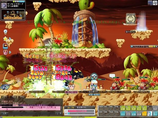 Maple170712_231951.jpg