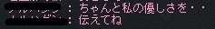 Maple170716_175504_20170718124934ff5.jpg