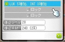 Maple170723_152100.jpg