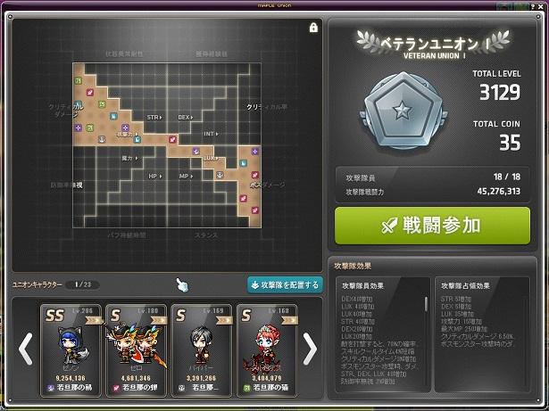 Maple170726_145833.jpg
