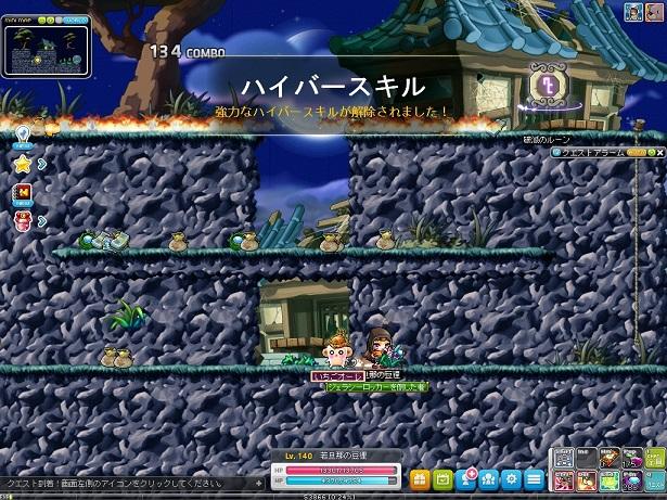 Maple170802_170146.jpg