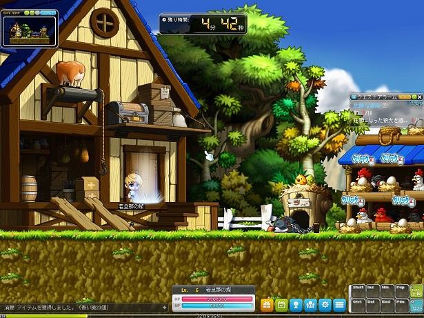 Maple170805_140603.jpg