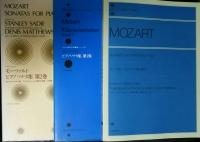 モーツァルト ソナタ 楽譜