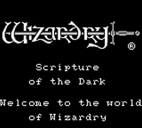 Wizardry Gaiden 3 - Scripture of the Dark (J) [!]-22