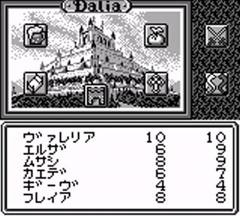 Wizardry Gaiden 3 - Scripture of the Dark (J) [!]-0