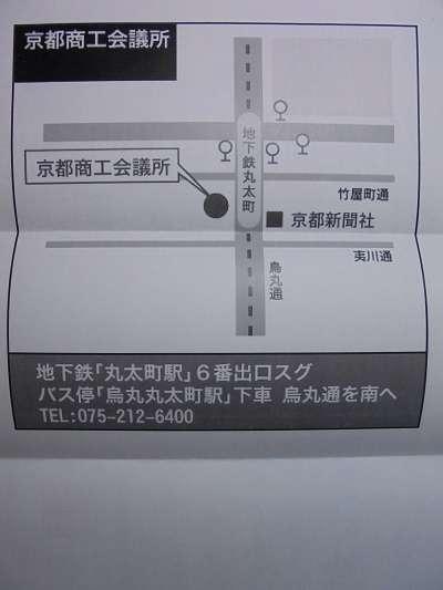 kyoto-kentei-1grade-meeting-place-map.jpg