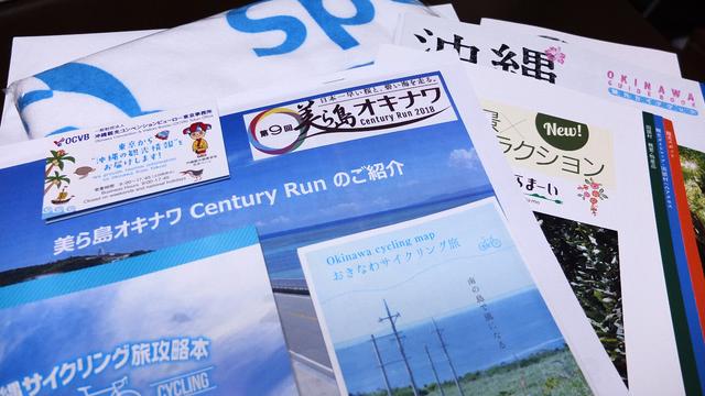 20170820_nestsspaceblog_okinawacenturyrun2018.png