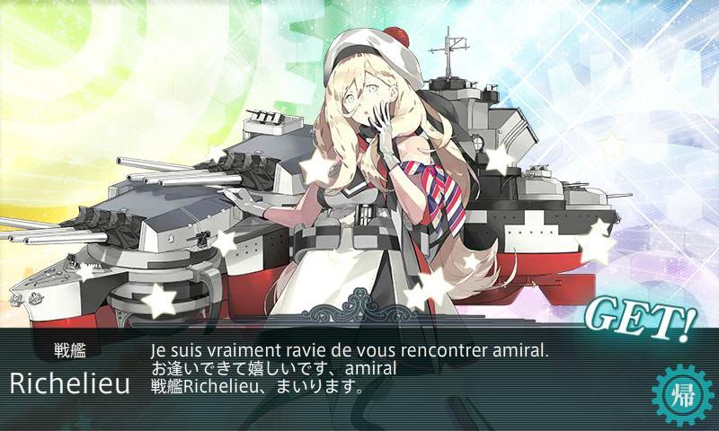 戦艦 Richelieu