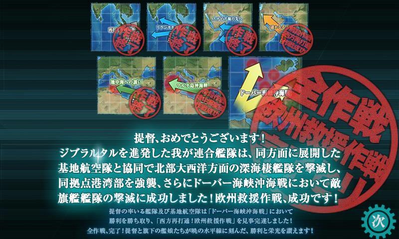201708 E-7丙突破②