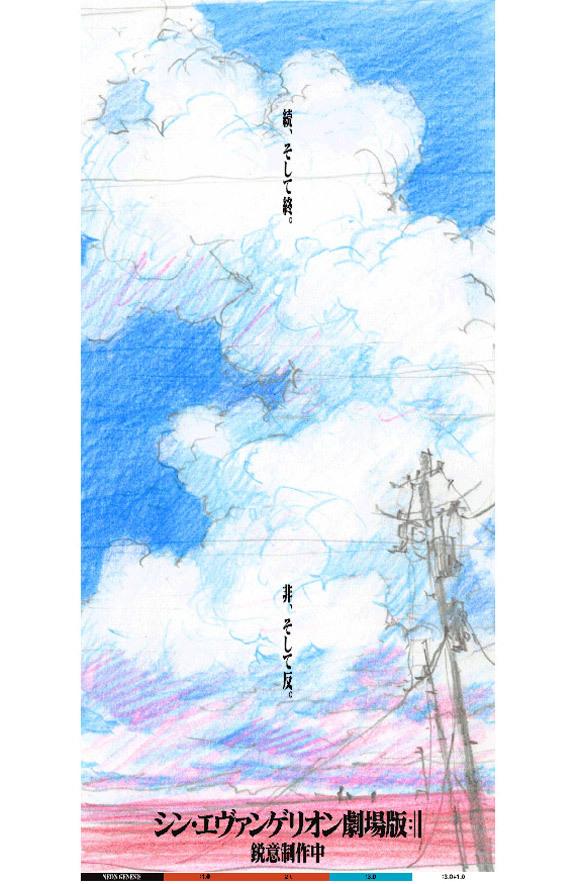 shin_eva_09_e4e_rws_42.jpg