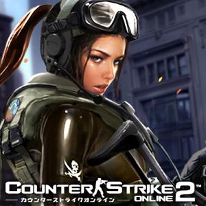 基本無料のガンシューティングオンライン『カウンターストライクオンライン2』無料PC(パソコン)オンラインゲーム情報ラボ