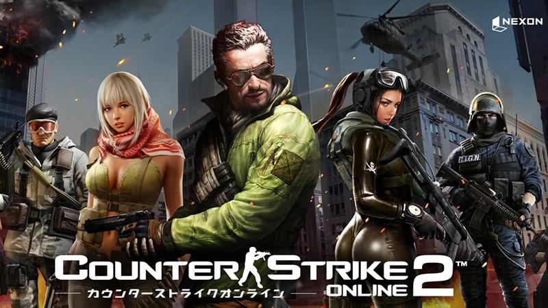 基本プレイ無料の伝説の再臨となるオンラインFPSゲーム 『カウンターストライクオンライン2』 新作オンラインゲーム情報EX