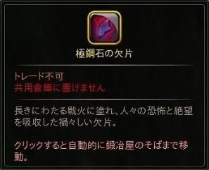 基本プレイ無料のハンティングアクションRPG『ハンターヒーロー』 7月27日レジェンド装備が手に入るイベント「失われたガラム硬貨」に開催するよ~!! 新作オンラインゲーム情報EX