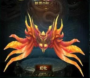 基本プレイ無料の運命を変えるMMORPG『リグレティア』 8月30日にウィング「魅惑の秋」がファッションルーレットに登場するよ~!! 新作オンラインゲーム情報EX