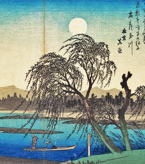 1Utagawa Hiroshige 6 500