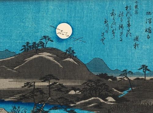 Utagawa Kunisada 7500