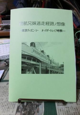 CIMG7597.jpg